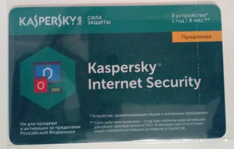 Картинка для Программное обеспечение Kaspersky Internet Security Multi-Device продление лицензии на 12 мес на 3ПК (KL1941ROCFR)