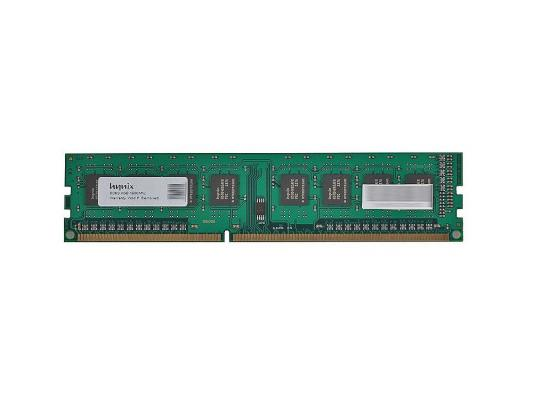 Оперативная память 4Gb (1x4Gb) PC3-12800 1600MHz DDR3 DIMM CL11 Hynix PC3-12800