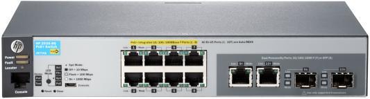 Коммутатор HP 2530-8G-PoE+ управляемый 8 портов 10/100/1000Mbps 2xSFP PoE J9774A коммутатор hp e1910 8 poe управляемый 8 портов 10 100mbps poe jg537a