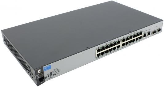 все цены на Коммутатор HP 2530-24 (J9782A)