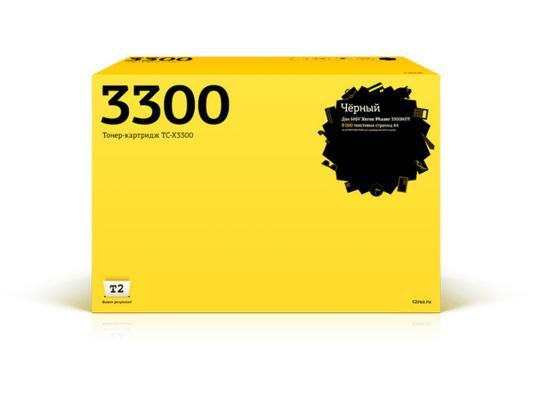 Картридж T2 TC-X3300 для Phaser 3300 MFP 8000стр картридж t2 106r01412 черный [tc x3300]