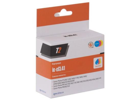 Картридж T2 IC-CCL41 для Canon PIXMA iP1200 1300 1600 1700 1800 1900 2200 2500 2600 6210D 6220D MP14 цветной картридж t2 ic ccli 8c для canon pixma ip4200 4300 5200 pro9000 mp500 600 голубой