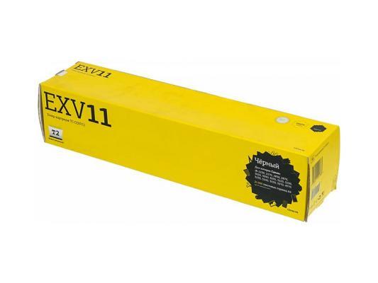 Картридж T2 TC-CEXV11 для Canon IR 2230 IR 2270 iR 2870 iR 3025 iR 3225 iR 3230 21000стр Черный