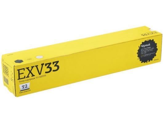 Картридж T2 TC-CEXV33 для Canon iR-2520 2525 2530 2535 2540 черный 14600стр картридж easyprint c exv33 для canon ir 2520 2525 2530 2535 2545 черный 14600стр