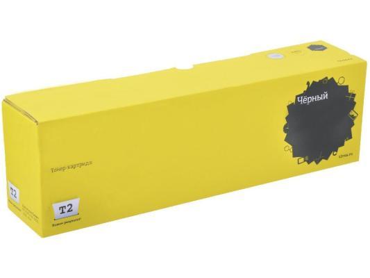 Картридж T2 TC-SH016 для Sharp AR-5015 5120 5316 5316E 5320 5320D черный 16000стр картридж sharp mx31gtma