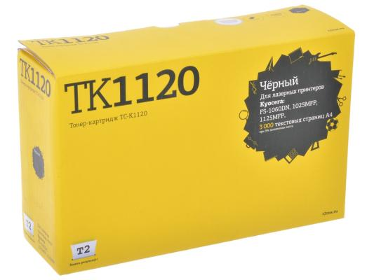 Картридж T2 TC-K1120 для Kyocera FS-1060DN 1025MFP 1125MFP 3000стр new original kyocera 302hn94140 solenoid toner for fs 1060 1025 1125 p1025 m1025