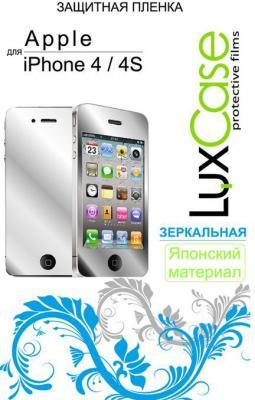 Защитная плёнка зеркальная Lux Case - для iPhone 4S iPhone 4