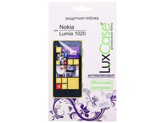 Пленка защитная антибликовая Lux Case для Nokia Lumia 1020