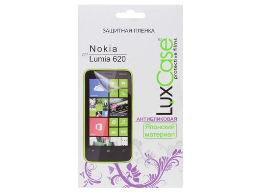 Пленка защитная антибликовая Lux Case для Nokia Lumia 620