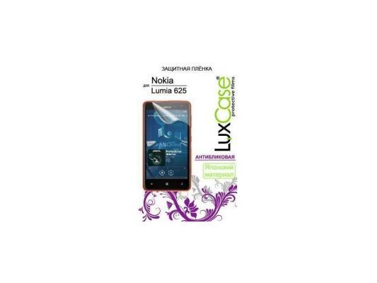 Пленка защитная антибликовая Lux Case для Nokia Lumia 625