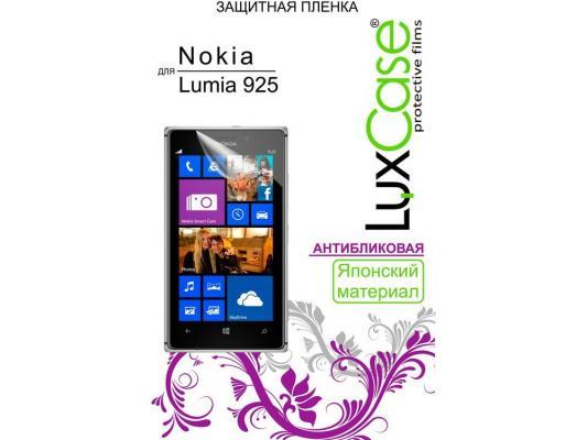 Пленка защитная антибликовая Lux Case для Nokia Lumia 925