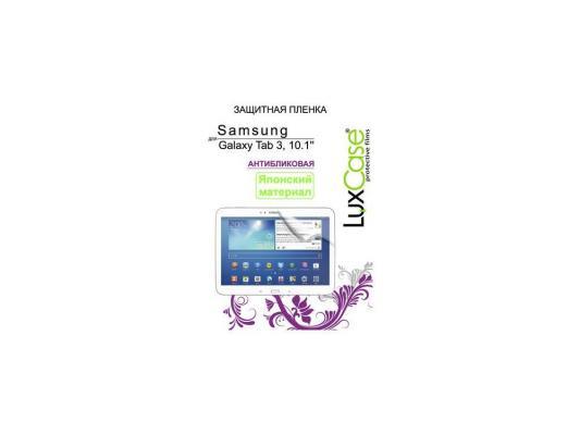 Пленка защитная Lux Case для Samsung Galaxy Tab 3 10.1 антибликовая