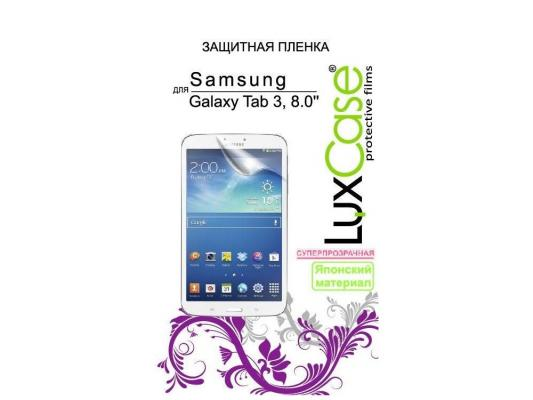 "Пленка защитная Lux Case для Samsung Galaxy Tab 3 8"" cуперпрозрачная"