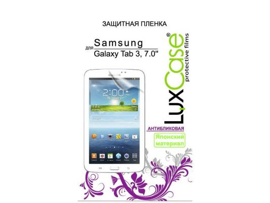 "Пленка защитная Lux Case для Samsung Galaxy Tab 3 7"" антибликовая"