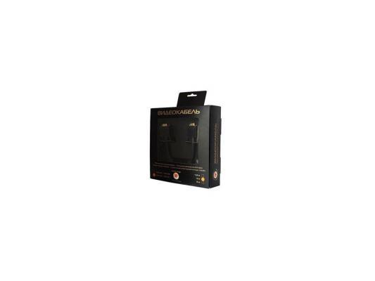 Удлинитель VGA 5.0м Konoos черный, золот.разъемы, тройной экран, феррит.кольца
