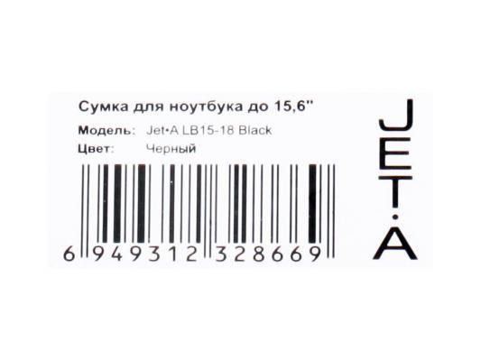 """Сумка для ноутбука 15.6"""" Jet.A LB15-18 Black нейлон от 123.ru"""
