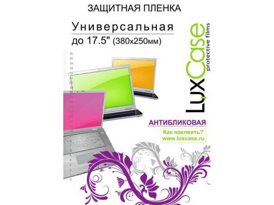 """Защитная пленка Lux Case до 17.5"""" универсальная антибликовая"""