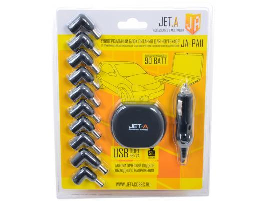 Блок питания автомобильный для ноутбука Jet.A JA-PA11