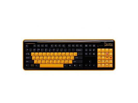 Клавиатура CBR S18 USB желтый черный
