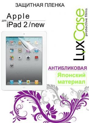 Защитная плёнка Lux Case антибликовая для iPad 2 iPad