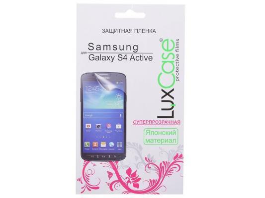 Защитная пленка LuxCase для Samsung GT-i9295 Galaxy S4 Active суперпрозрачная lychee grain style protective pu leather case for samsung galaxy s4 active i9295 black