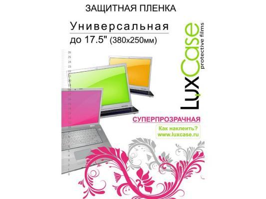 """Пленка защитная cуперпрозрачная Lux Case 17.5"""" универсальная"""