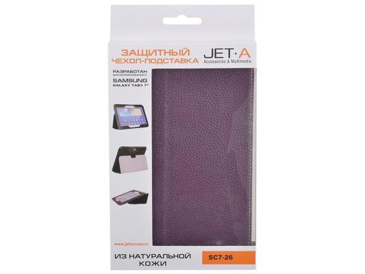 """Чехол Jet.A SC7-26 для Samsung Galaxy Tab 3 7"""" натуральная кожа фиолетовый"""