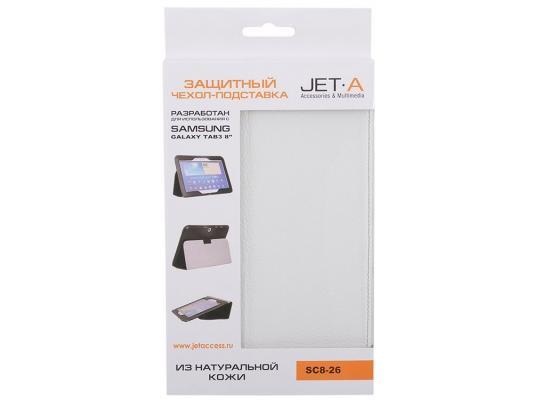 "Чехол Jet.A SC8-26 для Samsung Galaxy Tab 3 8"" натуральная кожа белый"
