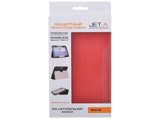 """Чехол Jet.A SC8-26 для Samsung Galaxy Tab 3 8"""" натуральная кожа красный"""