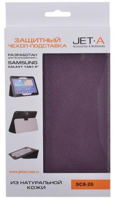 """Чехол Jet.A SC8-26 для Samsung Galaxy Tab 3 8"""" натуральная кожа фиолетовый"""