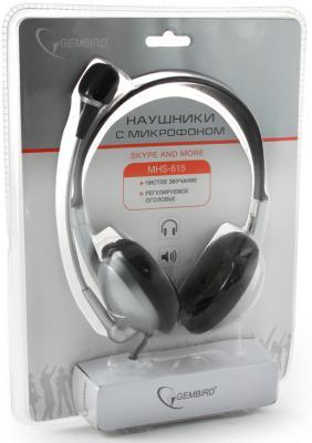 Проводная гарнитура Gembird MHS-615 Silver-Black