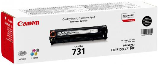 Лазерный картридж Canon 731 для LBP7100Cn 7110Cw 1400стр., черный nv print cf212a cartridge 731 yellow тонер картридж для hp laserjet pro m251 m276 canon lbp 7100cn 7110cw