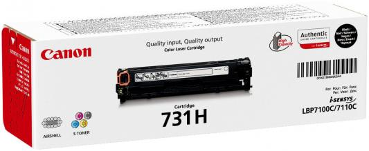 Картридж Canon 731H для LBP7100Cn 7110Cw черный 2400стр