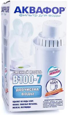 Картридж Аквафор В100-7