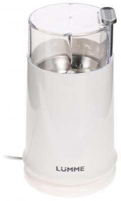 Кофемолка Lumme LU-2601 150 Вт белый жемчуг