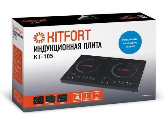 Электроплитка KITFORT КТ-105