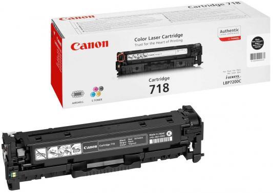 Картридж Canon 718 черный для LBP-7200 MF8330 MF8350 3400 стр двойная упаковка 718