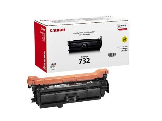 Лазерный картридж Canon 732Y для LBP7780Cx 6400стр.,жёлтый принтер лазерный canon i sensys lbp7780cx