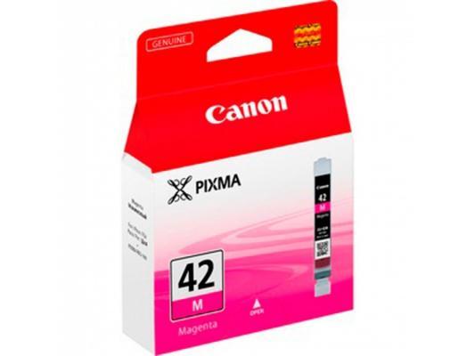 Струйный картридж Canon CLI-42M пурпурный для PRO-100 картридж canon cli 42lgy для pro 100 серый 835 фотографий