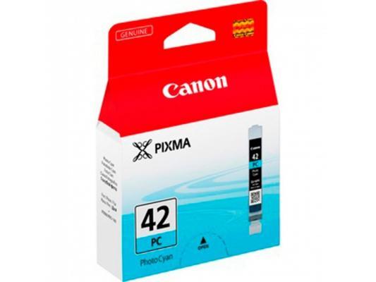 Струйный картридж Canon CLI-42PC голубой для PRO-100 картридж canon cli 42lgy для pro 100 серый 835 фотографий