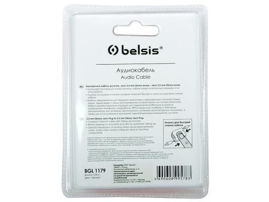 Кабель-рулетка Belsis 3.5 Jack (M) - 3.5 Jack (M) BGL1179