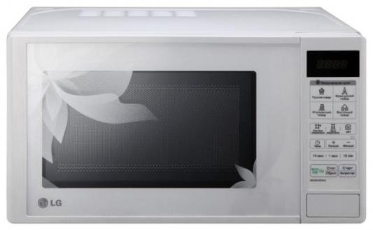СВЧ LG MS-2043DAC 700 Вт белый