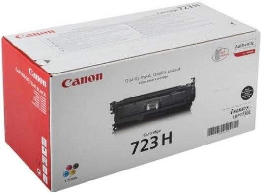 Лазерный картридж Canon 723 BK H для LBP 7750/7750CDN 10000стр. черный тонер картридж canon 723y 2641b002 желтый для canon lbp 7750cdn 8500стр