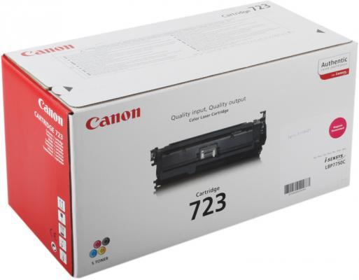 Лазерный картридж Canon 723 M для LBP 7750/7750CDN 8500 стр, пурпурный canon 712 1870b002 black картридж для принтеров lbp 3010 3020