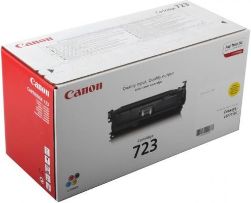 Картридж Canon 723 Y для LBP 7750/7750CDN желтый, 8500 стр. тонер картридж canon 723y 2641b002 желтый для canon lbp 7750cdn 8500стр