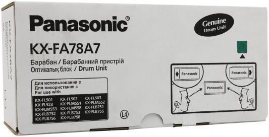 Фотобарабан Panasonic KX-FA78A для Panasonic LASER FAX KX-FL501/FL502/FL503/FL523/FLB 753