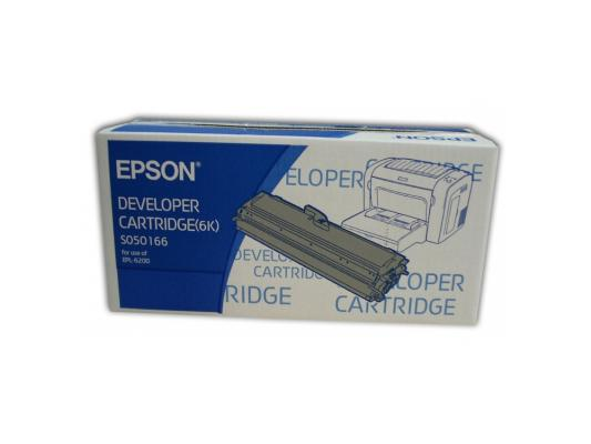Картридж Epson C13S050166 для Epson EPL 6200 черный 6000стр картридж epson t009402 для epson st photo 900 1270 1290 color 2 pack