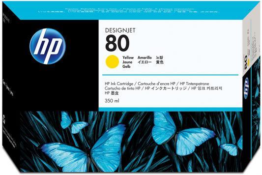 Картридж HP C4848A для DesignJet 1050c/1055cm желтый hp ce410xd