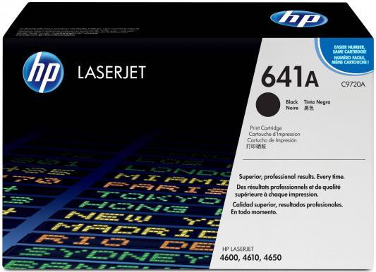 Картридж HP C9720A черный для LJ 4600 картридж hp 647a черный [ce260a]