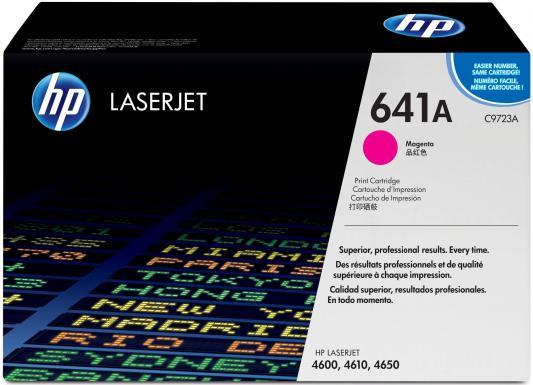 Картридж HP C9723A пурпурный для LJ 4600 цена